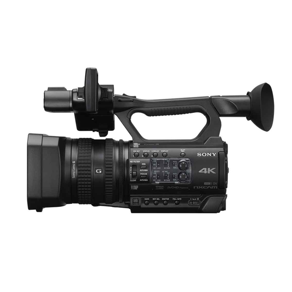 Jual NX200 HXR-NX200 Kamera Profesional Surabaya Sentra Digital